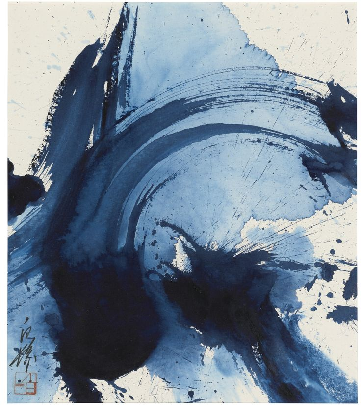 Kazuo Shiraga 1924 - 2008 PRUSSIAN BLUE signed, stamped and dated 77; signed, stamped and titled in Japanese on the reverse ink and watercolour on paper laid on card 27 by 23.8 cm. 10 5/8 by 9 3/8 in.