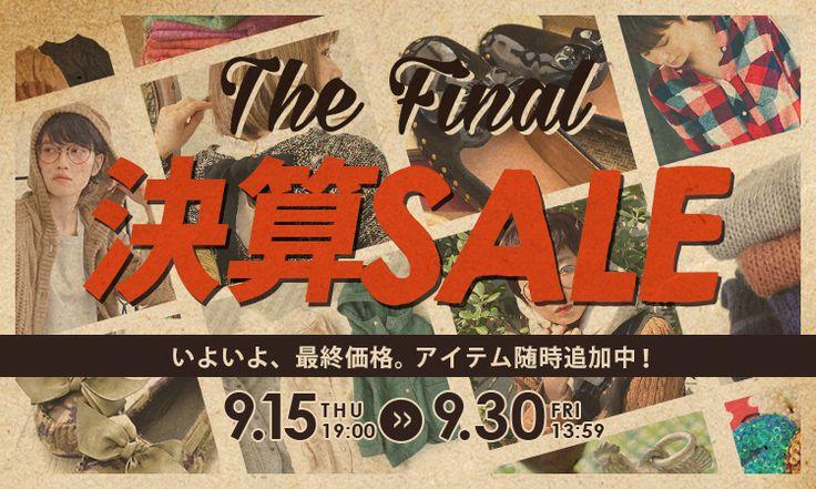【楽天市場】アイテム> イベント> 【9/15】これがホントの最終章。大還元決算SALE!:イーザッカマニアストアーズ
