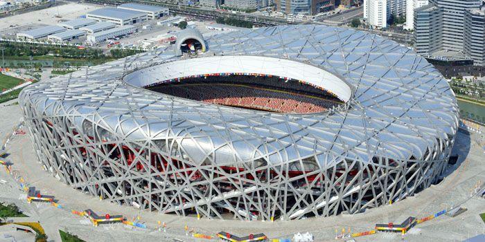 #Beijing National #Stadium - $428million
