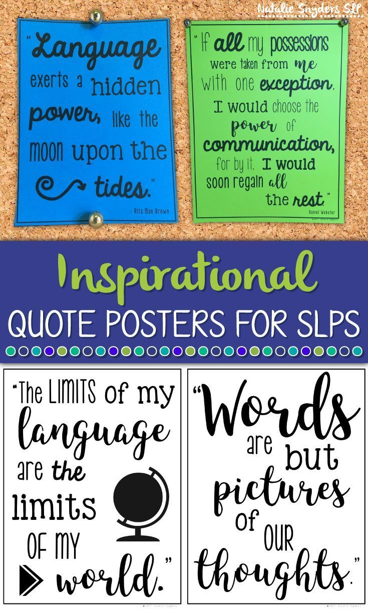 Inspirational & Seasonal Quote Posters for SLPs - Bundle ...
