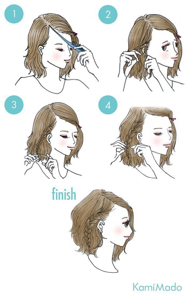 10 Best and Easy Hairstyle Ideas for Summer 2017 #Haircut #Haircut Ideas