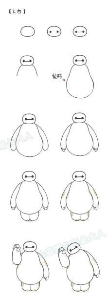 How to draw: Baymax