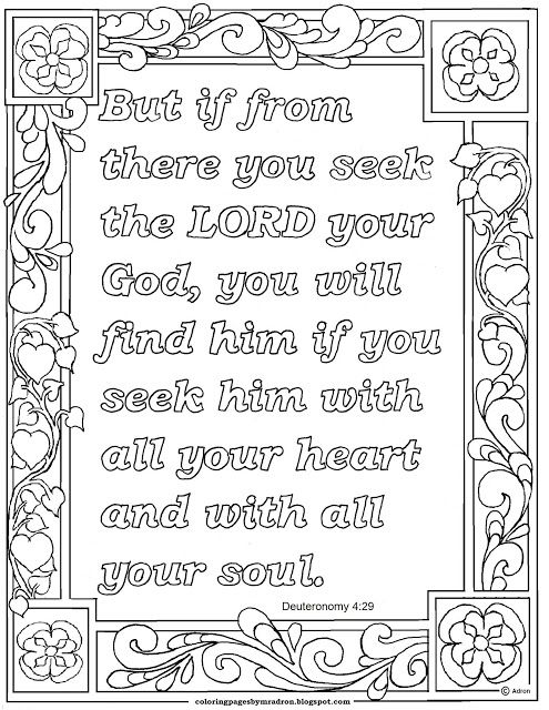 deuteronomy bible coloring pages - photo#19