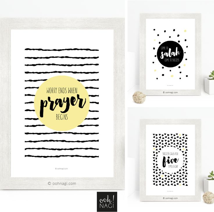 Products - Ooh!Nagi Salah, prayer, five times a day, worry ends, come to success, islamic, home decor, muslim home, designer art, art prints, black and white, buttercup yellow, polkadots, lines, triangles, chic, handdrawn