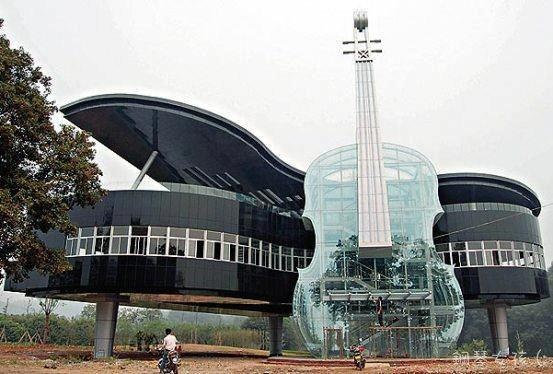 Liste de Seau: Bucket List: See Piano and Violin Building located in An Hui Province, China. Amazing