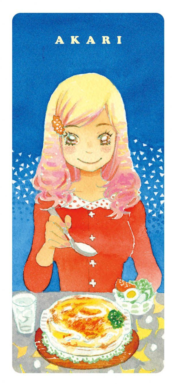 Chika Umino. March Came in like a Lion