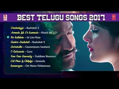 Lyrics: Top Telugu Songs 2017 | Best Telugu Songs 2017 | Telugu Best Songs 2017