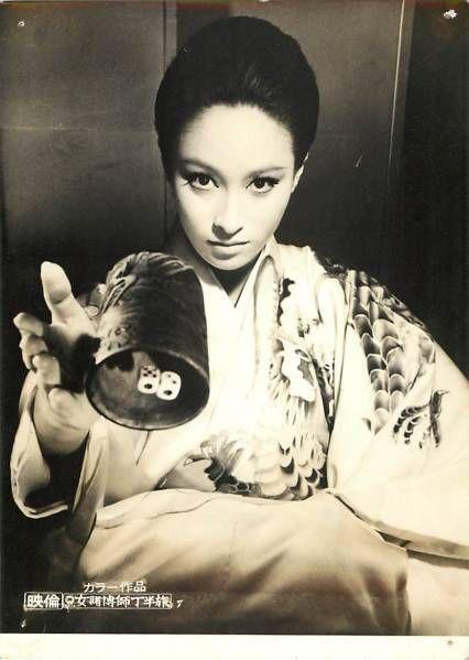 Enami Kyoko (江波杏子) 1942-, Japanese Actress