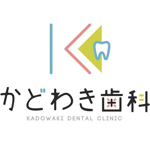 かどわき歯科 ロゴデザイン