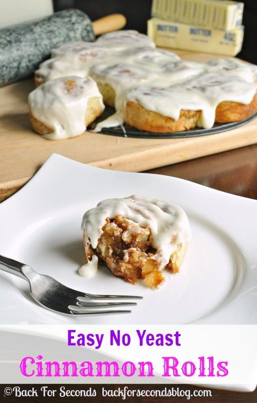 Easy No Yeast Cinnamon Rolls | when we have a sweet tooth.. | Pintere ...
