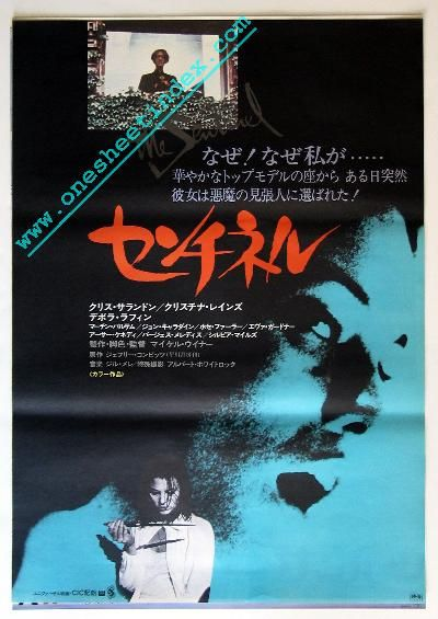 150 best japanese horror movie posters images on pinterest