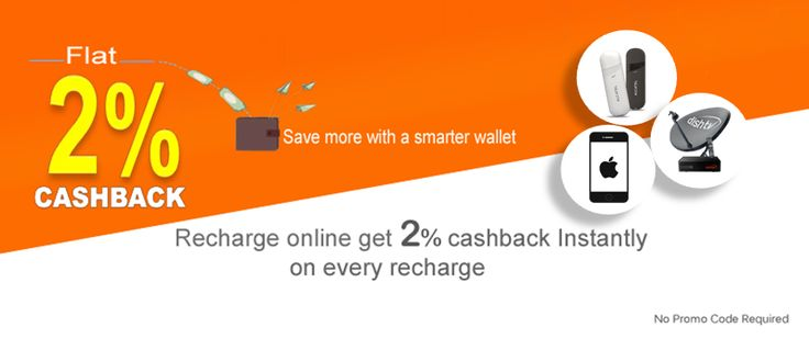 Now mydthshop recharge available on every mobile , dth , or data-card recharge..