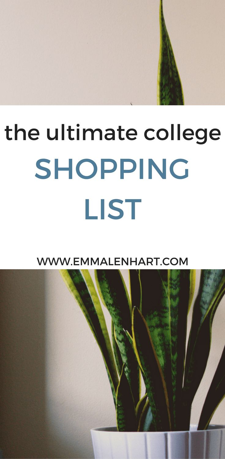 College Shopping List