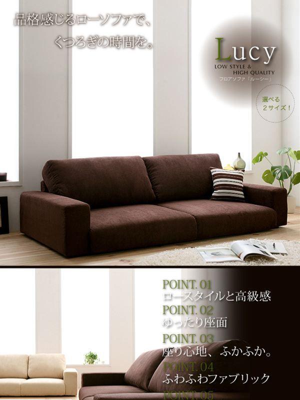 Two low sofa floor sofa Lucy credit sofa lule
