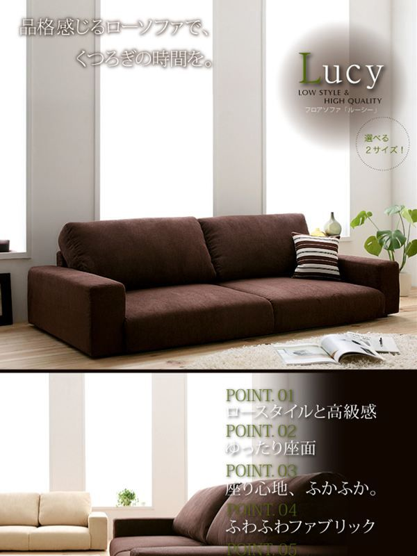 Two low sofa floor sofa lucy credit sofa lule shopping for Low couch