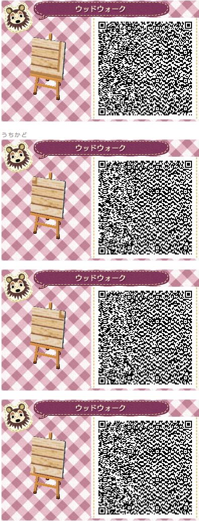 Wooden path part 2 of 2 animal crossing new leaf qr for Wood floor qr code animal crossing