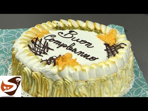 Torta alla frutta : con pan di spagna e crema Chantilly - come decorare una torta (fruit pie) - YouTube