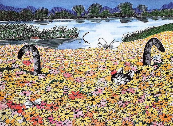 Spring Cats By Bernard Kliban