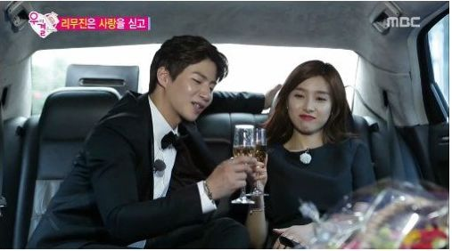 "Song Jae Rim Becomes a ""Kingsman"" During His Seoul Date With Kim So Eun"