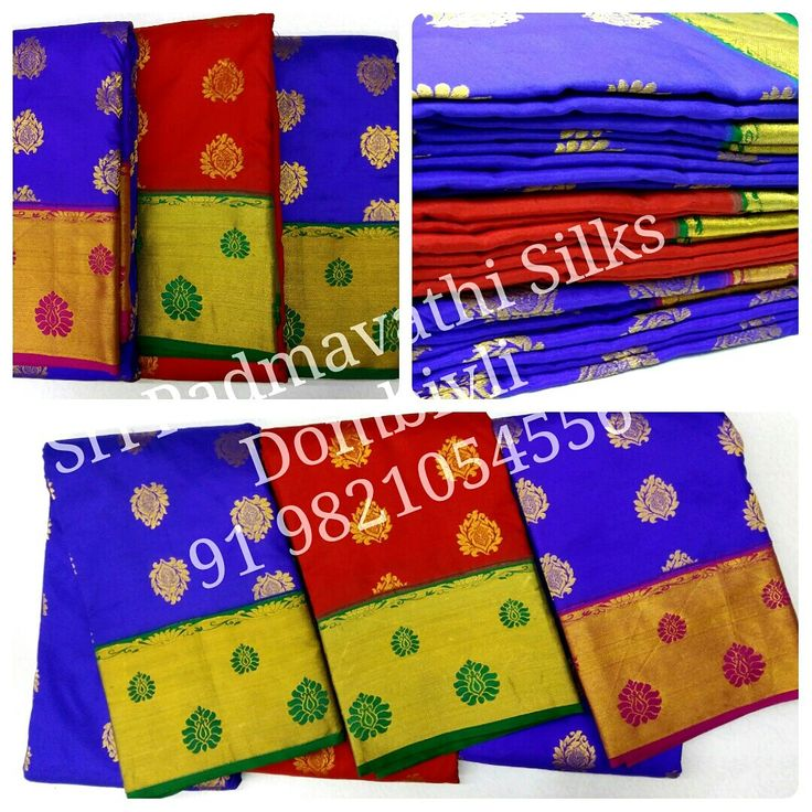 Kancheepuram Pure Silk Sarees with contrast big border and motifs all over. Book now 91 9821054556 Sri Padmavathi Silks, the only South Indian store in Dombivli, India. International shipping available. Wholesale orders accepted.