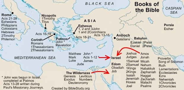 Locations where Bible books were written large map