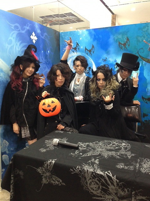 exist†trace - Halloween 2012