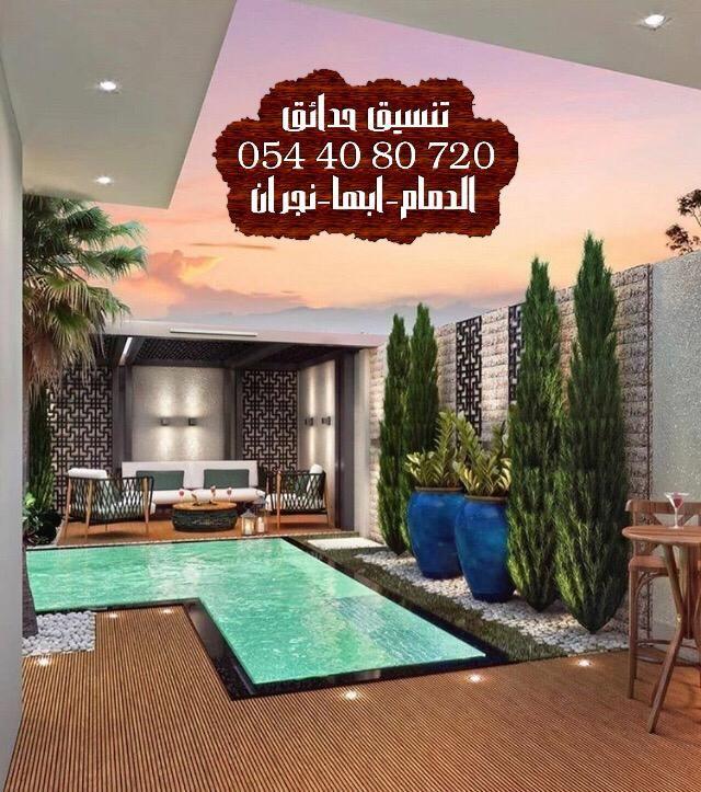 افكار تصميم حديقة منزلية بنجران افكار تنسيق حدائق افكار تنسيق حدائق منزليه افكار تجميل حدائق منزلية Outdoor Decor Home Decor