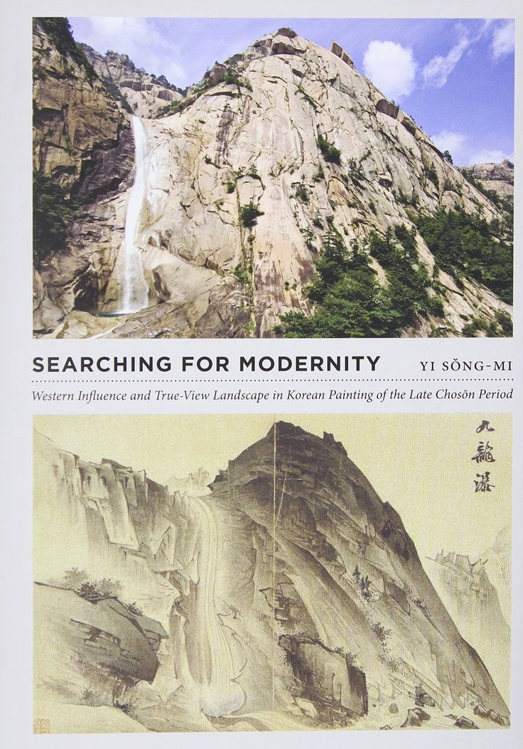 Searching for modernity : Western influence and true-view landscape in Korean painting of the late Choson period / / Yi Song-mi. Seattle : University of Washington Press, 2014. ND1366.94 .Y49 2014