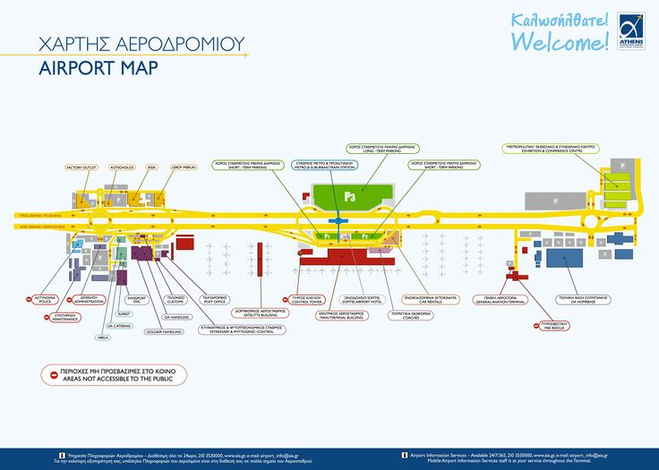 #Athens airport map