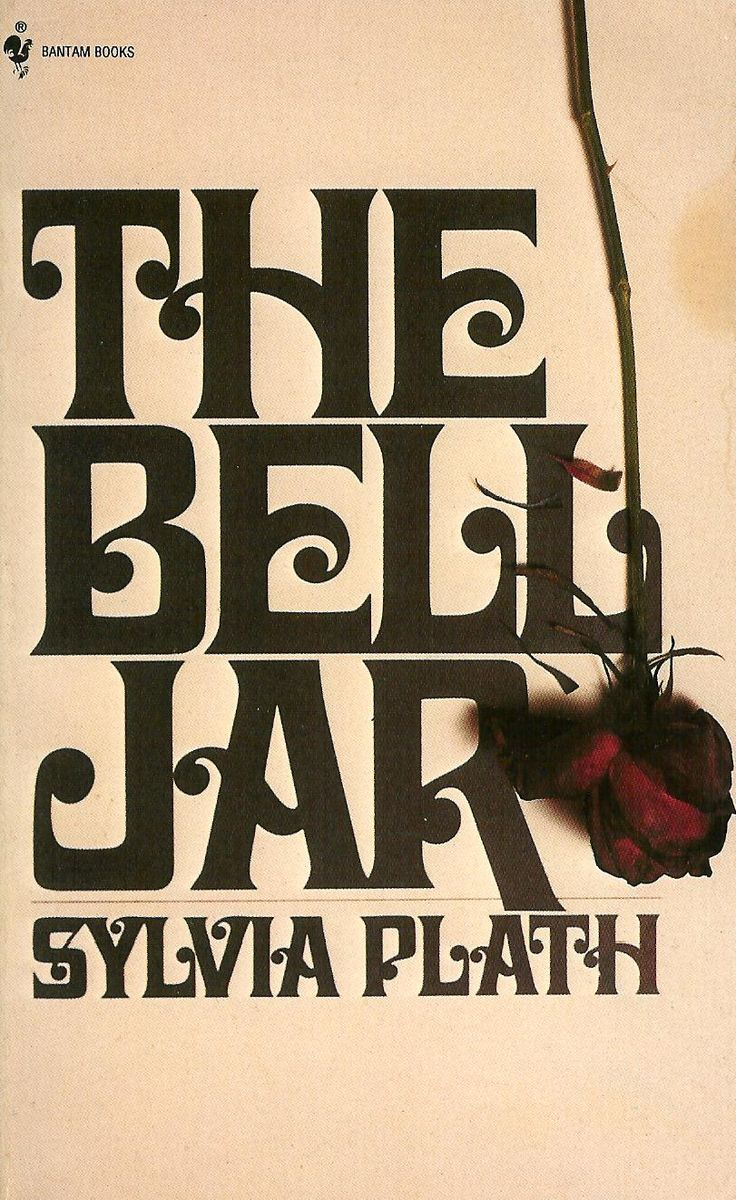 The Bell Jar [1963] by Sylvia Plath