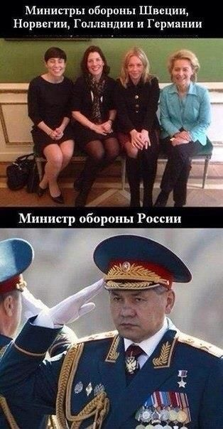 above - the ministers of defense of Sweden, Norway, Holland and Germany. below - Russian Defense Minister