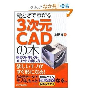 最初の著書・・・The first book I wrote.