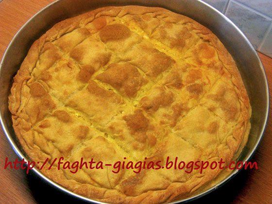 Χωριάτικη τυρόπιτα με γλυκιά κολοκύθα - από «Τα φαγητά της γιαγιάς»