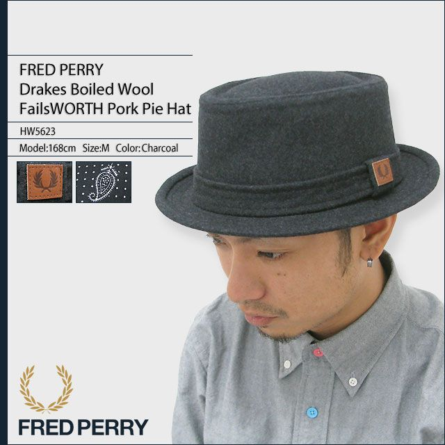 ice field | Rakuten Global Market: Fred Perry FRED PERRY Drake's boiled wool false was pork pie hat for men men's (fred perry HW5623 Drakes Boiled Wool FailsWORTH Pork Pie Hat hats Fred Perry Fred & Perry Fred Perry-) ice filed icefield