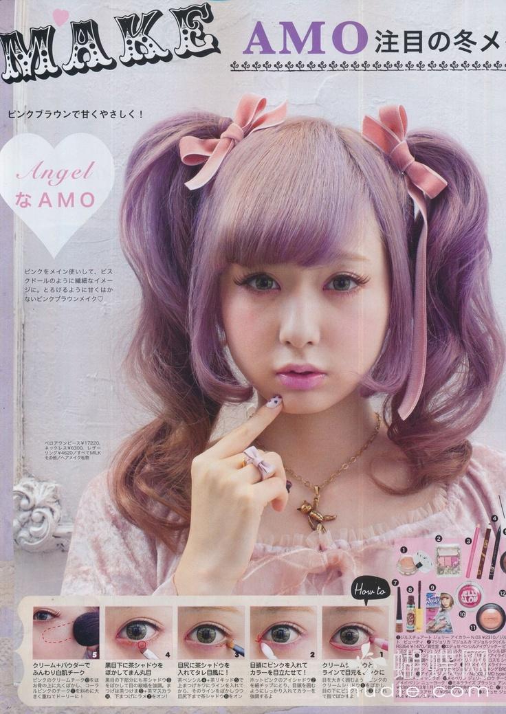 her hair! Japan fashion magazine - zipper