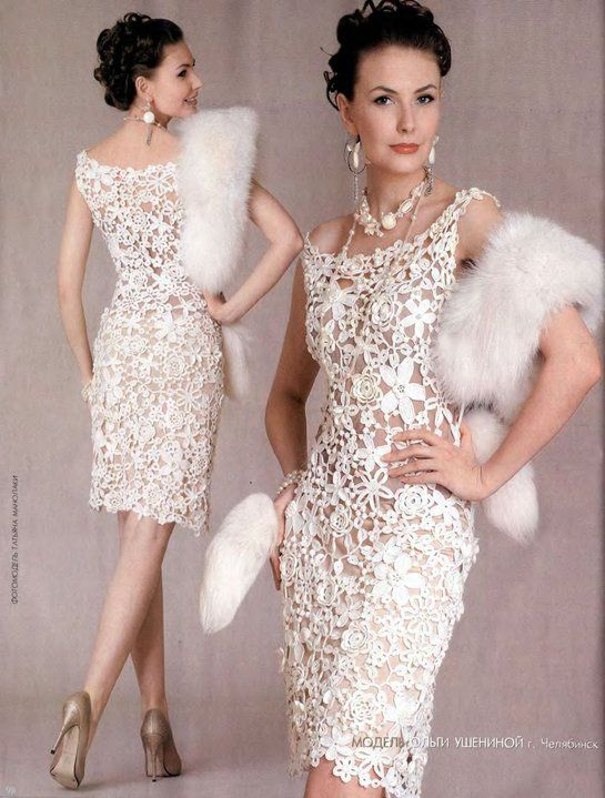 """""""CROCHET"""": VESTIDO.  This gorgeous dress has graphed motifs that are pretty readable and a layout diagram.  Love it."""
