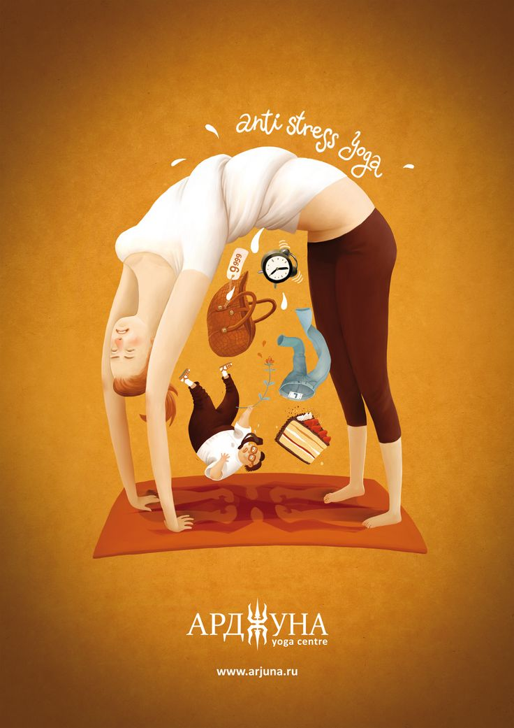 Descubrimiento: la ilustradora Oksana Grivina. ¿No dan ganas de retorcerse hasta la relajación en una clase de yoga?