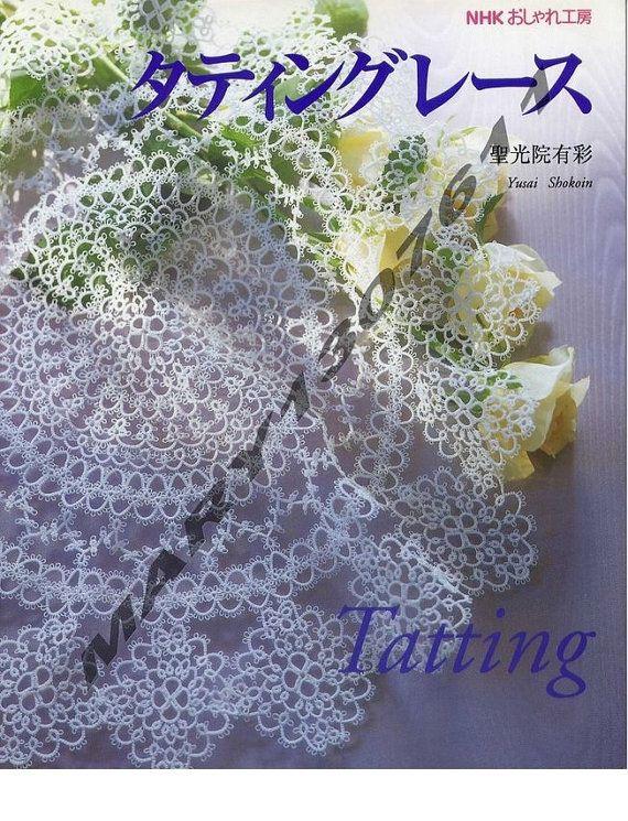 Japanese tatting book - tatting pattern - tatting lace - wedding gift - japanese ebook - ebook - PDF - instant download