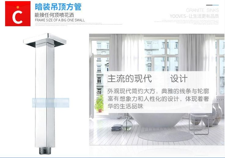 ==> [Free Shipping] Buy Best New Arrival 25cm Square Copper Shower Arm kit For Shower Head Holder Wall Mounted Chrome Plated Shower Bar Rod in Bathroom Online with LOWEST Price | 32805480509