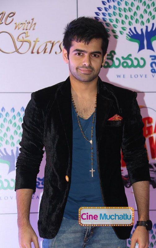 Hero Ram Latest Photos at Memu Saitam Dinner