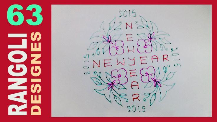 Rangoli Designs For Beginners 63 (Easy New Year / Sankranthi / Ugadi Mug...
