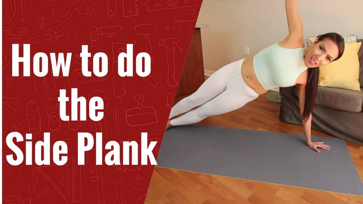 How to do Side Plank | Side Plank in Yoga