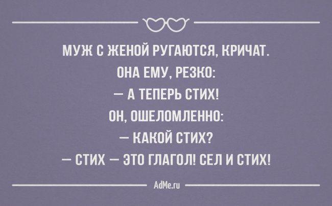 25 «аткрыток» о настоящих чувствах...NONtranslatable : pearles,what can we do...Velikij i moguchij....<3 :)))