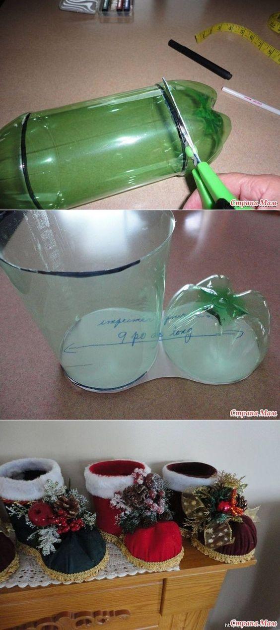 Сапожок деда Мороза из пластиковой бутылки - Клуб рукоделия - Страна Мам