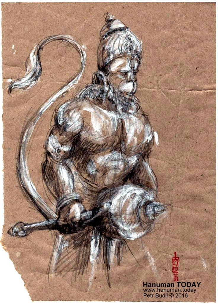 Saturday, February 27, 2016 Daily drawings of Hanuman / Hanuman TODAY / Connecting with Hanuman through art / Artwork by Petr Budil [Pritam] www.hanuman.today