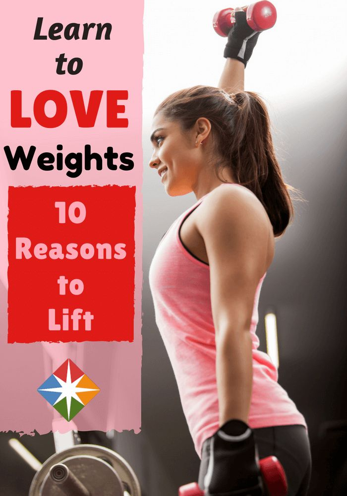 Anyone can learn to love strength training! Don't believe us? We have 10 reasons right here why you'll learn to love to lift!
