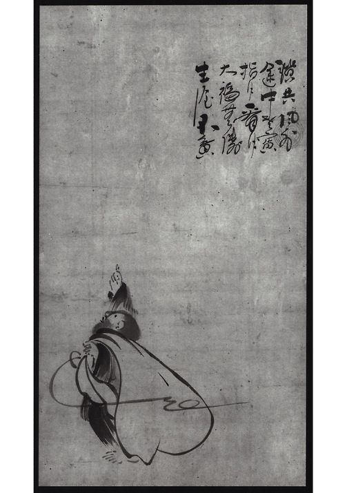 38 Best Week Two Bokuseki Zen Calligraphy Images On