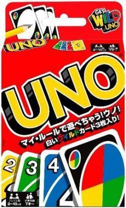 【速報】カードゲーム「UNO」初のルール変更へ