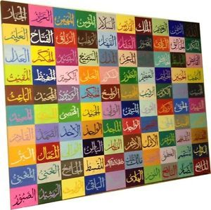 The Almighty has 99 names and each names has its own benefits for reciting and thus painting these beautiful 99 names on a canvas I create makes me feel blessed!!