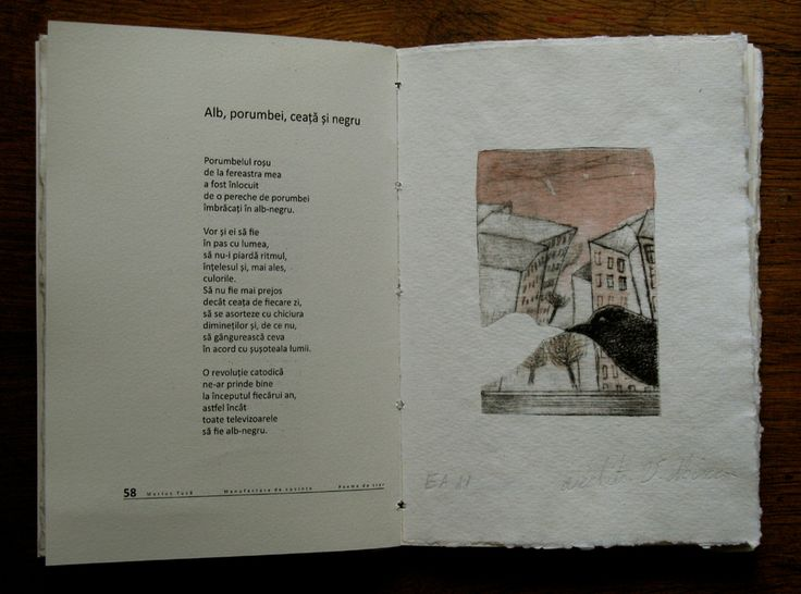 poezii m.l. pag.54
